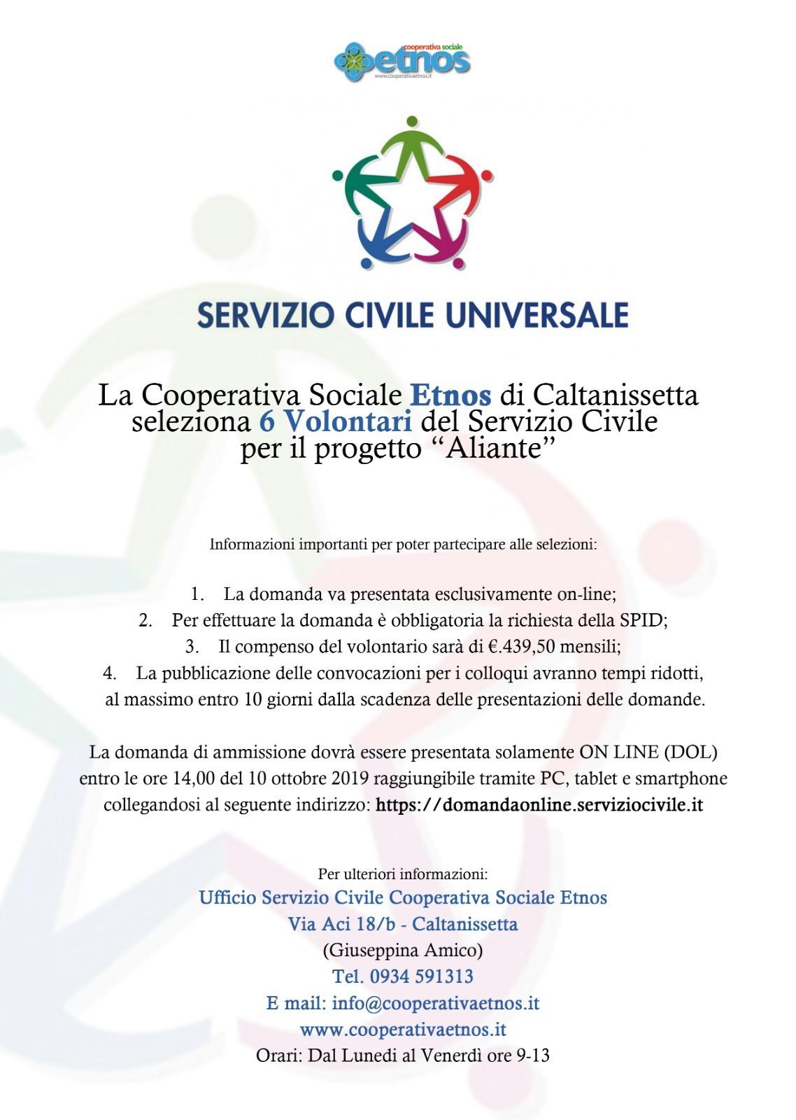 """Seleziona 6 Volontari del Servizio Civile per il progetto """"Aliante"""""""